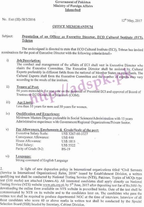 Executive Director (ECO Cultural Institute Tehran) Ministry of Foreign Affairs Government of Pakistan MOFA ECPD Jobs 2017 Written Test MCQs Syllabus Paper Eligibility Criteria & Contents