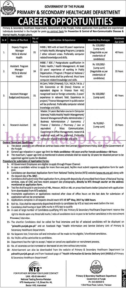 NTS New Jobs Prevention & Control of Non-Communicable Diseases & Mental Health Punjab Primary & Secondary Healthcare Department Jobs 2017 Written MCQs Syllabus Test Paper for Deputy Program Manager Assistant Program Manager Research Assistant Jobs Application Form Deadline 30-05-2017 Apply Now by NTS Pakistan
