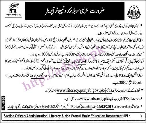 NTS New Jobs Punjab Literacy Department Govt. of Punjab