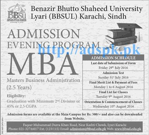 New Admissions 2016 Open Benazir Bhutto Shaheed University