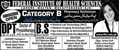 New Admissions 2016 Open Federal Institute of Health Science (Lahore Multan Muzaffarabad AJK) for Category B Pharmacy Technician DPT B.S Medical Programs Apply Now