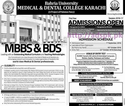 New Admissions Open 2016-17 Bahria University Medical & Dental College Karachi MBBS & BDS Degree Programs Application Deadline 05-10-2016 Apply Now