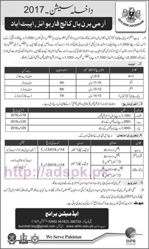 New Admissions Open Test 2017 Army Burn Hall College for Boys Abbottabad Written Test Syllabus Paper for Prep Class 7th & Pre JC (O-level) Application Form Deadline 18-11-2016 Test Dated 18-12-2016 Apply Now