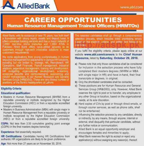 New Career Excellent Jobs Allied Bank Pakistan Jobs for Human Resource Management Trainee Officers (HRMTOs) Application Deadline 29-10-2016 Apply Online Now
