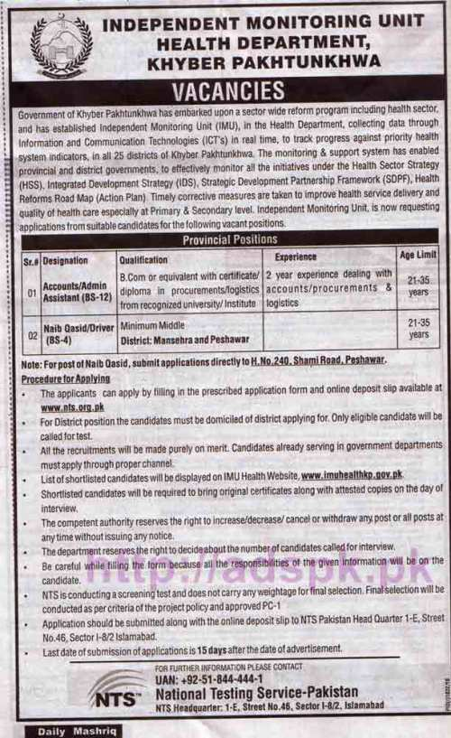 New Career Excellent Jobs Health Department KPK Independent Monitoring Unit Govt. of KPK Jobs Written Test Syllabus Paper for Accounts / Admin Assistant Application Form Deadline 31-10-2016 Apply Now by NTS Pakistan