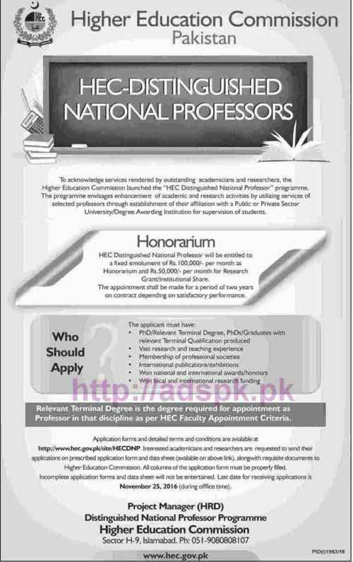 New Career Excellent Jobs Higher Education Commission Pakistan Jobs for HEC Distinguished National Professors Application Form Deadline 25-11-2016 Apply Now
