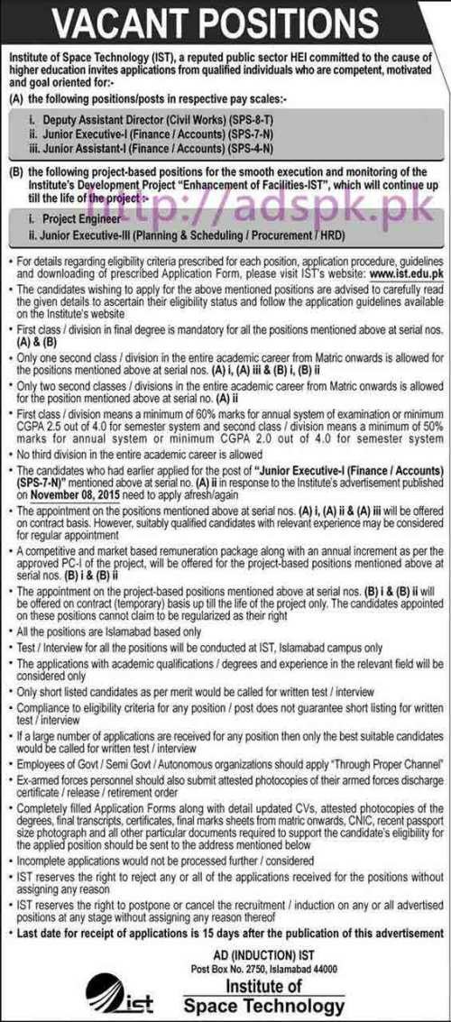 New Career Excellent Jobs Institute Space Technology IST Islamabad Jobs for Deputy Assistant Director (Civil Works) Junior Executive (Finance Accounts) Junior Assistant Application Form Deadline 20-02-2017 Apply Now