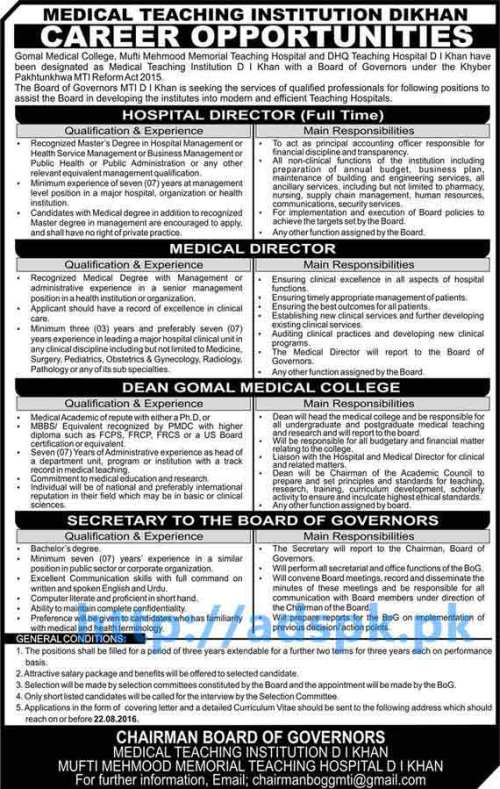 New Career Excellent Jobs Medical Teaching Institution D.I.Khan KPK Jobs for Hospital Director Medical Director Dean Gomal Medical College and Secretary to Board of Governors Application Deadline 22-08-2016 Apply Now