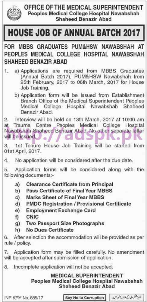 New Career Excellent Jobs Peoples Medical College Hospital Nawabshah Shaheed Benazir Abad Jobs for House Jobs of Annual Batch 2017 (MBBS) Graduates Application Form Deadline 06-03-2017 Apply Now