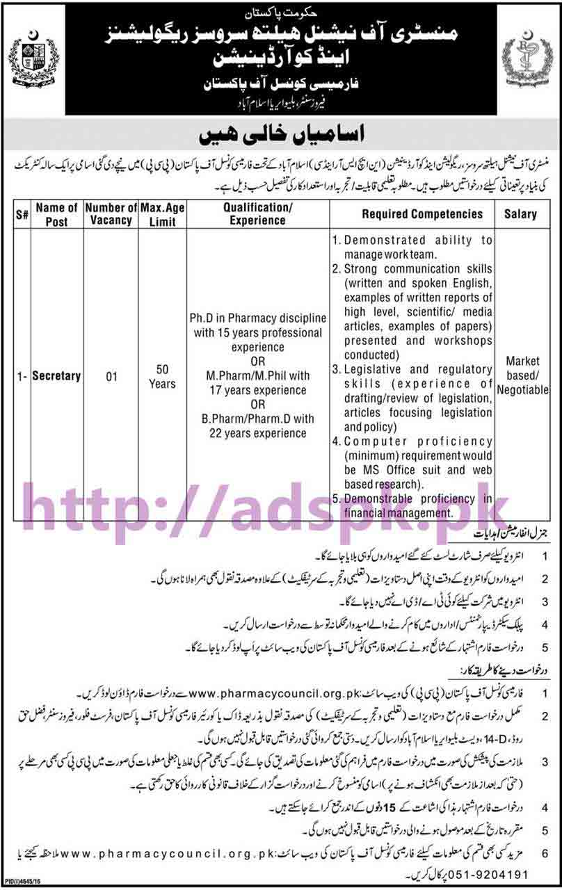 New Career Excellent Jobs Pharmacy Council of Pakistan