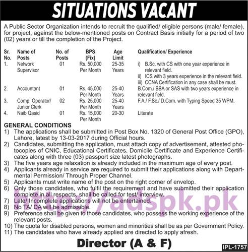 New Career Excellent Jobs Public Sector Organization P.O Box 1320 GPO Lahore Jobs for Network Supervisor Accountant Computer Operator Junior Clerk Application Deadline 13-03-2017 Apply Now