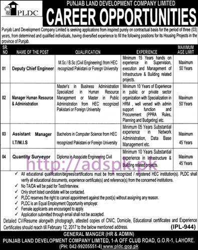 New Career Excellent Jobs Punjab Land Development Company Limited PLDC Lahore Jobs for Deputy Chief Engineer Manager HR & Admin Assistant Manager I.T-M.I.S Quantity Surveyor Application Deadline 12-02-2017 Apply Now