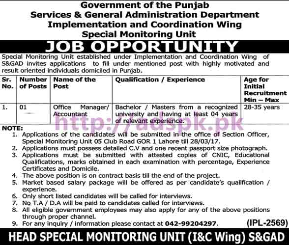 New Career Excellent Jobs Special Monitoring Unit
