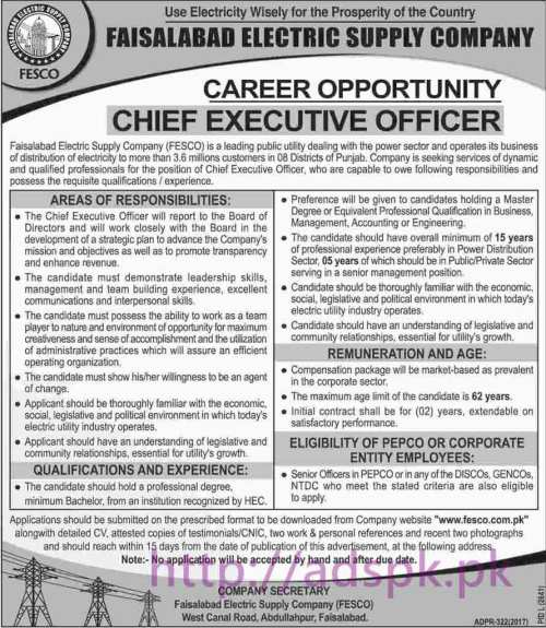 New Career FESCO Excellent Jobs Faisalabad Electric Supply Company Jobs for Chief Executive Officer CEO Application Form Deadline 17-02-2017 Apply Now
