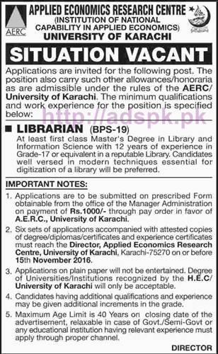 New Career Jobs AERC University of Karachi Jobs for Librarian Application Form Deadline 15-11-2016 Apply Now