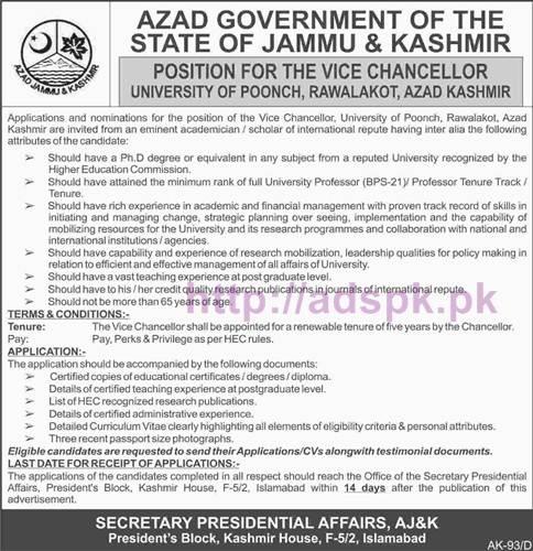 New Career Jobs AJK Govt. University of Poonch Rawalakot Azad Kashmir Jobs for Vice Chancellor Application Deadline 02-11-2016 Apply Now
