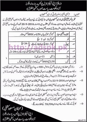 New Career Jobs AJK Police Department Muzaffarabad Jobs for Driver Constable BPS-05 Application Deadline 20-09-2016 Apply Now