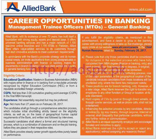 New Career Jobs Allied Bank Jobs 2017 for MTOs Management Trainee Officers General Banking Application Deadline 26-02-2017 Apply Online Now