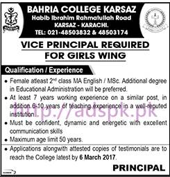 New Career Jobs Bahria College Karsaz Karachi Jobs Vice Principal for Girls Wing Application Deadline 06-03-2017 Apply Now