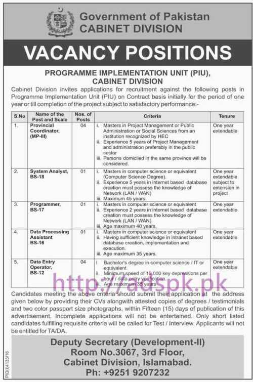 New Career Jobs Cabinet Division (PIU) Pakistan Govt. Islamabad Jobs for Provincial Coordinator System Analyst Programmer Data Processing Assistant Data Entry Operator Application Deadline 25-02-2017 Apply Now