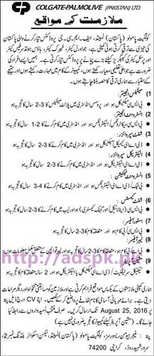New Career Jobs Colgate-Palmolive Pakistan Limited Karachi Jobs Engineers Supervisors and Other Staff Application Deadline 25-08-2016 Apply Now