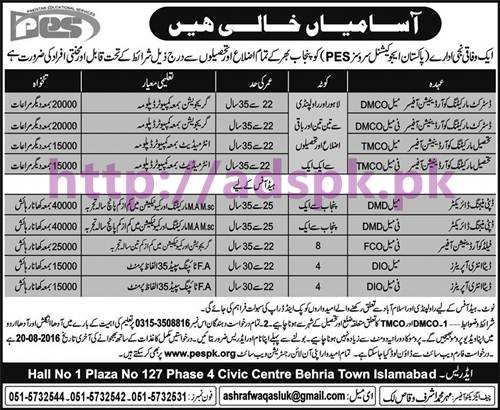 New Career Jobs Federal Organization Pakistan Educational Services PES Islamabad Jobs for DMCO (Male-Female) TMCO (Male-Female) DMD FCO DEO Application Deadline 20-08-2016 Apply Online Now