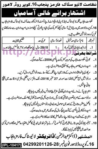 New Career Jobs Govt. of Punjab Livestock Department Directorate of Livestock Farms Lahore Jobs for Driver (BPS-04) Application Deadline 27-09-2016 Apply Now