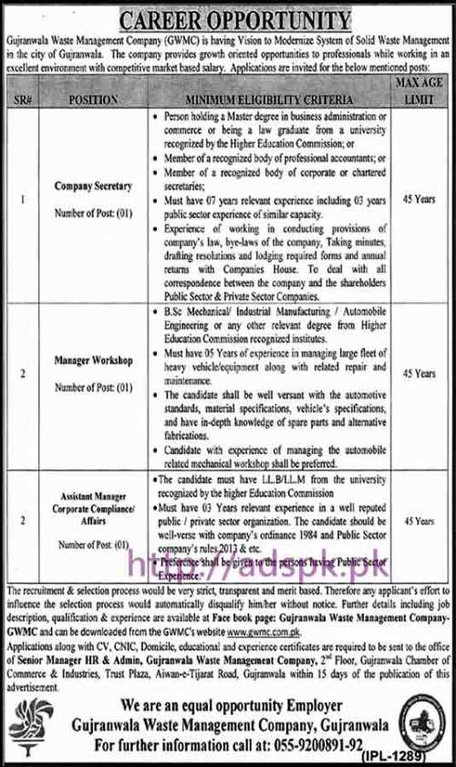 New Career Jobs Gujranwala Waste Management Company GWMC Jobs 2017 for Company Secretary Manager Assistant Manager Application Deadline 24-02-2017 Apply Now