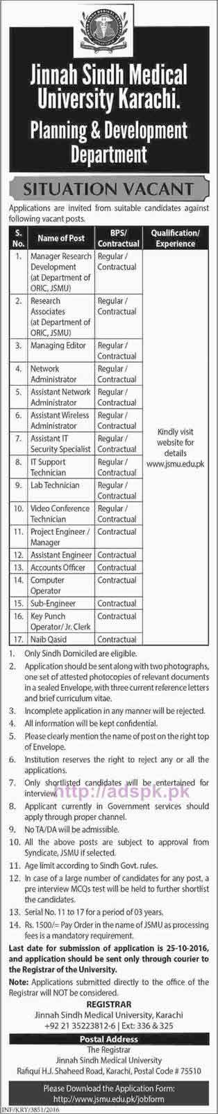 New Career Jobs Jinnah Sindh Medical University Karachi Jobs for Manager Research Network Admin Assistant I.T Computer Operator Sub Engineer Application Deadline 25-10-2016 Apply Now