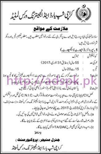 New Career Jobs Karachi Shipyard and Engineering Works Limited Karachi Jobs for Supervisor (Import & Export) Application Deadline 03-03-2017 Apply Now