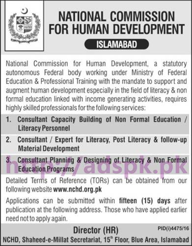 New Career Jobs National Commission for Human Department NCHD Islamabad Jobs for Consultants Literacy & Non Formal Education Application Deadline 15-03-2017 Apply Now