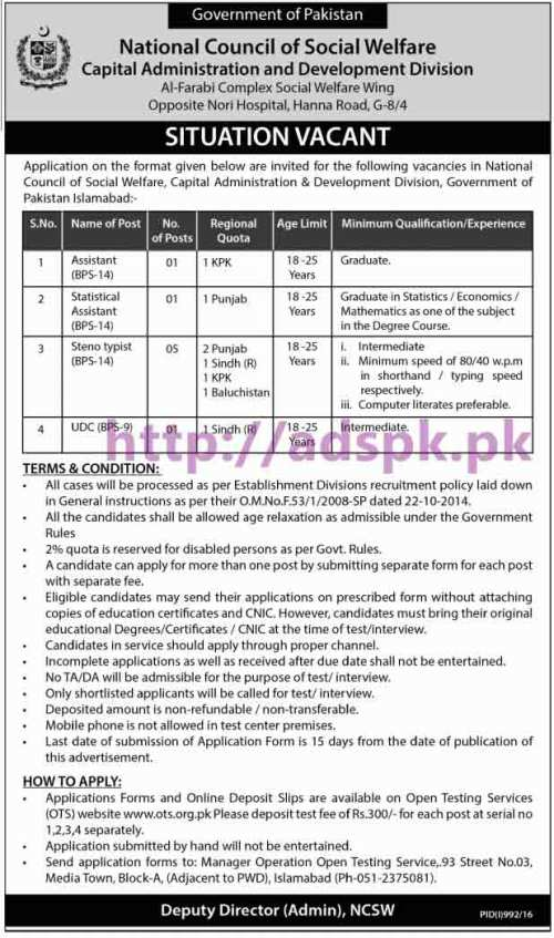 New Career Jobs National Council of Social Welfare Islamabad Govt. of Pakistan Jobs for Assistant Statistical Assistant Steno Typist UDC Application Deadline 12-09-2016 Apply Now