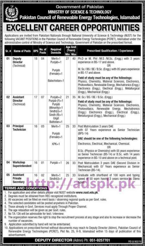 New Career Jobs Pakistan Council of Renewable Energy Technology PCRET Islamabad Pakistan Jobs for Deputy Director Assistant Director Assistant Private Secretary Application Deadline 12-09-2016 Apply Now