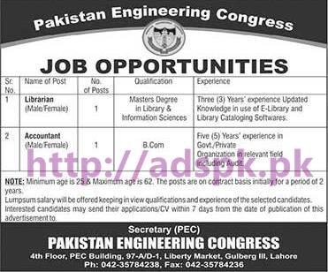New Career Jobs Pakistan Engineering Congress Lahore Jobs for Librarian and Accountant (Male-Female) Application Deadline 26-08-2016 Apply Now