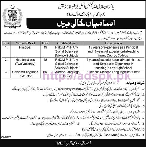 New Career Jobs Pakistan Model Educational Institutions Foundation Lahore Jobs for Principal Headmistress Chinese Language Instructor Application Deadline 05-11-2016 Apply Now