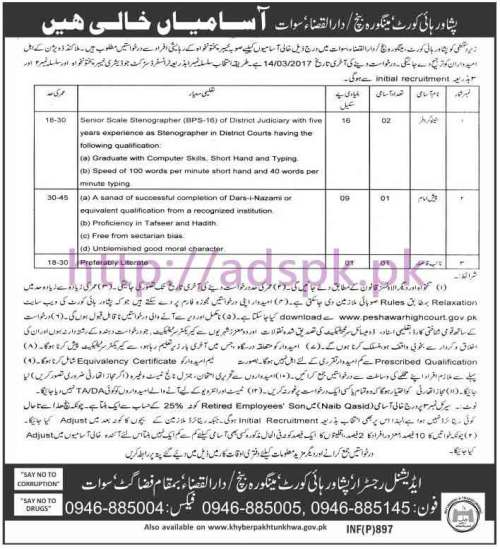 New Career Jobs Peshawar High Court Mingora Bench Swat Jobs for Stenographer and Other Staff Application Form Deadline 14-03-2017 Apply Now