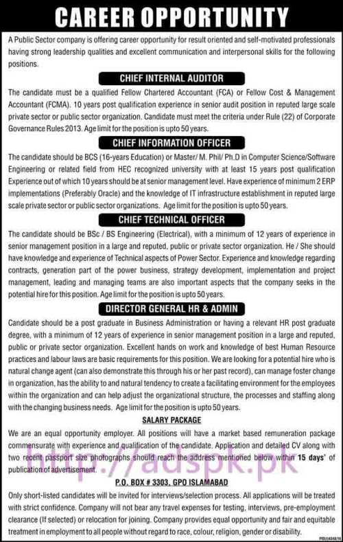 New Career Jobs Public Sector Company P.O Box 3303 GPO Islamabad Jobs 2017 for Chief Internal Auditor Chief Information Officer Chief Technical Officer Director General HR & Admin Application Deadline 08-03-2017 Apply Now