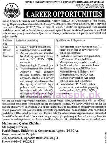 New Career Jobs Punjab Energy Efficiency & Conservation Agency (PEECA) Punjab Govt. Lahore Jobs for Law Officer Application Form Deadline 02-11-2016 Apply Now