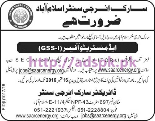 New Career Jobs SAARC Energy Center Islamabad Jobs for