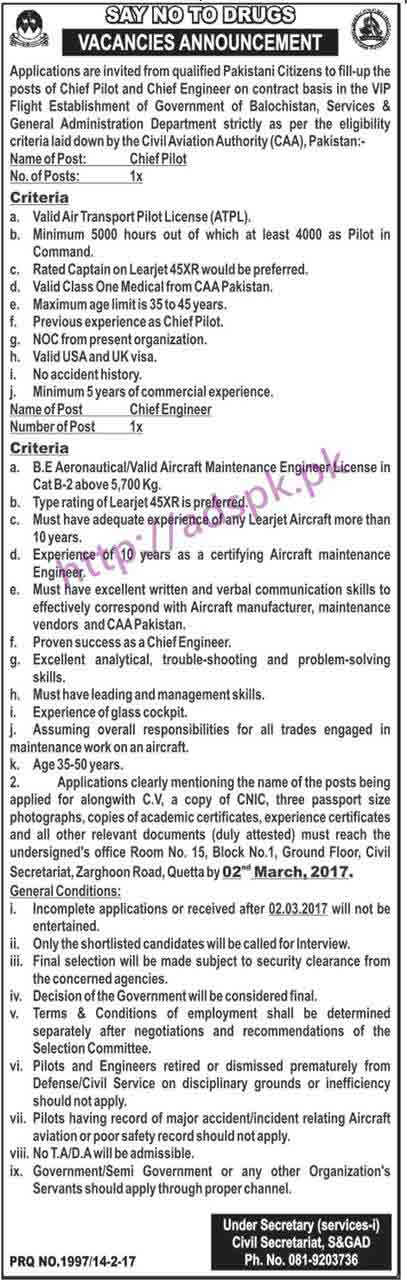 New Career Jobs S&GAD Department Quetta Balochistan Jobs for Chief Pilot and Chief Engineer Application Deadline 02-03-2017 Apply Now