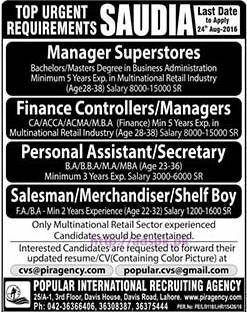 New Career Jobs Saudi Arabia Top Urgent Recruitment Jobs for Manager Superstores Finance Controllers Managers Personal Assistant Secretary Salesman Merchandiser Application Deadline 24-08-2016 Apply Now