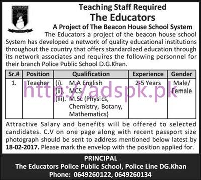 New Career Jobs The Educators Police Public School Police Line D.G. Khan Jobs for Teachers (M.A MCS M.Sc) Application Deadline 18-02-2017 Apply Now