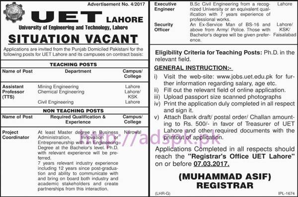 New Career Jobs UET Lahore Jobs for Assistant Professor
