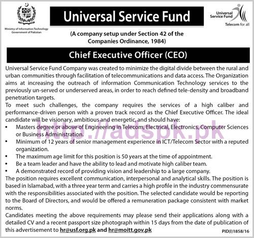 New Career Jobs Universal Service Fund Jobs for Chief Executive Officer (CEO) Application Deadline within 15 Days Apply Online Now