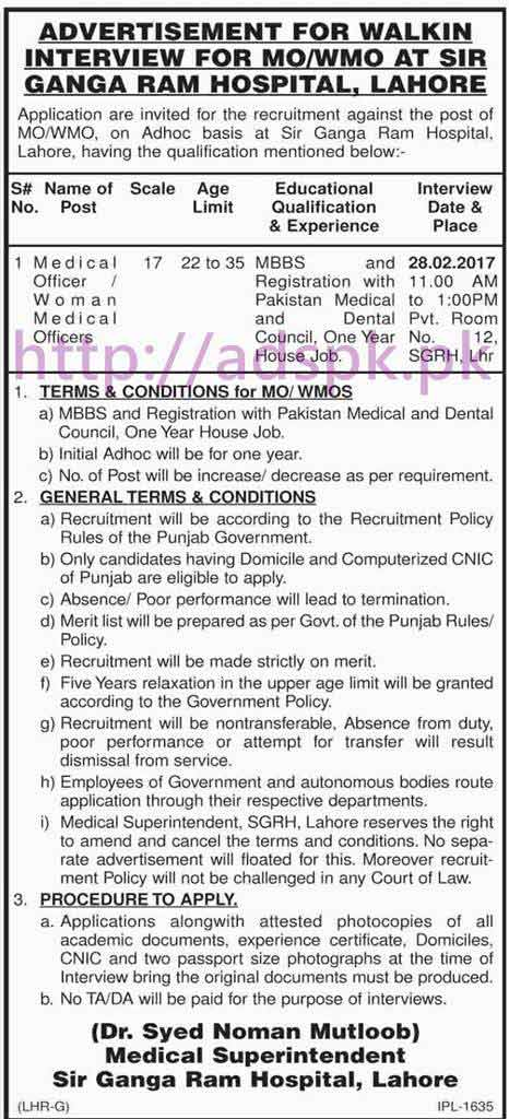 New Career Jobs Walk & Interviews Sir Ganga Ram Hospital Lahore Jobs for Medical (MO) Woman Medical Officers (WMO) Interviews Deadline 28-02-2017 Apply Now