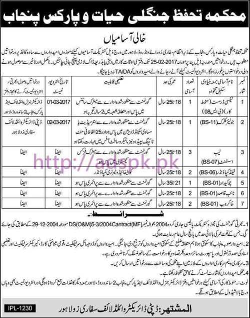 New Career Jobs Wildlife Department Parks Punjab Govt. Lahore Jobs 2017 for Junior Clerk Lab Assistant and Other Staff Application Deadline 25-02-2017 Apply Now