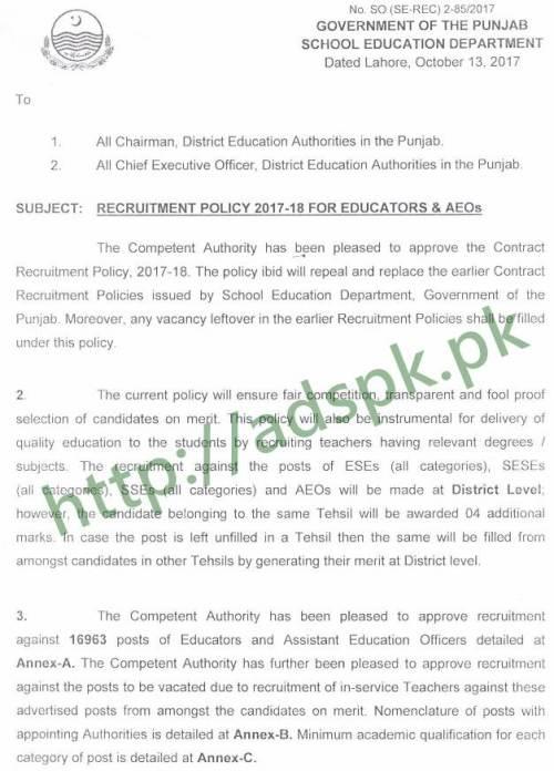 New Educators Recruitment Policy 2017-18 Educators AEOs Download PDF