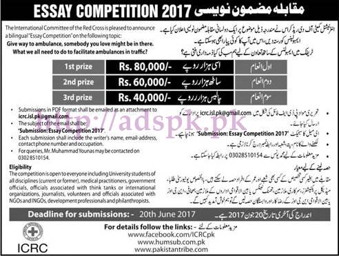 New Essay Competition 2017 win Cash Prize by International Committee of the Red Cross Essay Submission Deadline 20-06-2017 Apply Now
