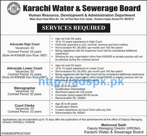 New Excellent Jobs Karachi Water and Sewerage Board Development & Administration Department Jobs for Advocate High Court Advocate Lower Court Stenographer Court Clerks Applications Deadline 19-08-2016 Apply Now