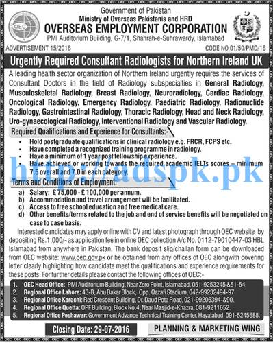 New Excellent Jobs OEC Islamabad Jobs for Northern Ireland UK for Urgently Required Consultant Radiologists Complete Details Applications Deadline 29-07-2016 Apply Now